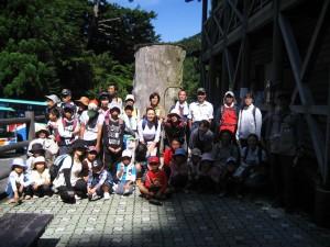 夏休み森林教室&ネイチャークラフト1