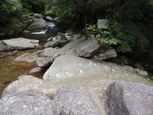 憩いの大岩・通常時