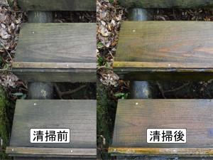 羝�����緇� width=