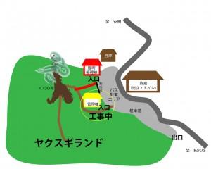 ランド管理棟工事マップ